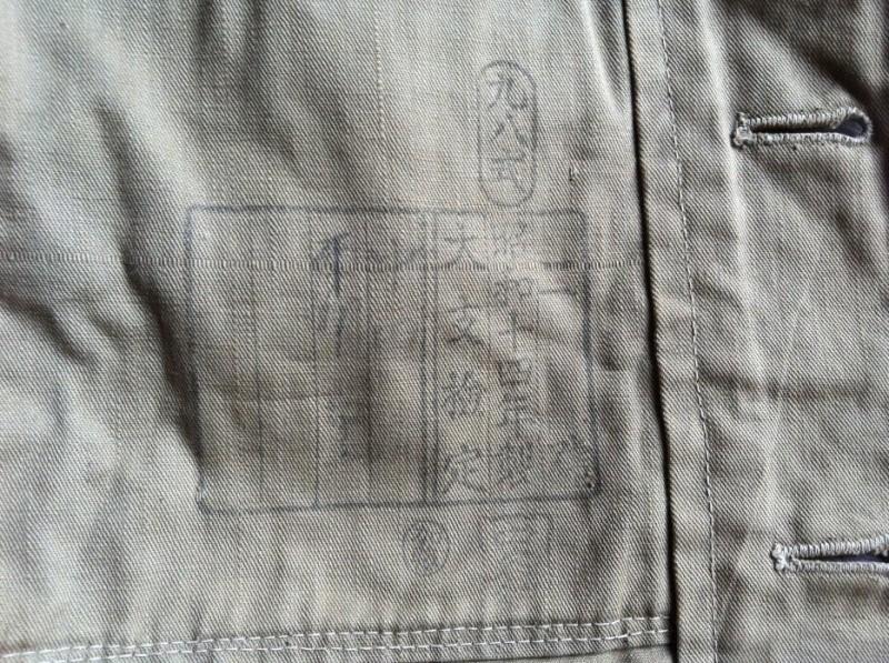Collection Japonaise de Yeng-Wang-Yeh 32528816