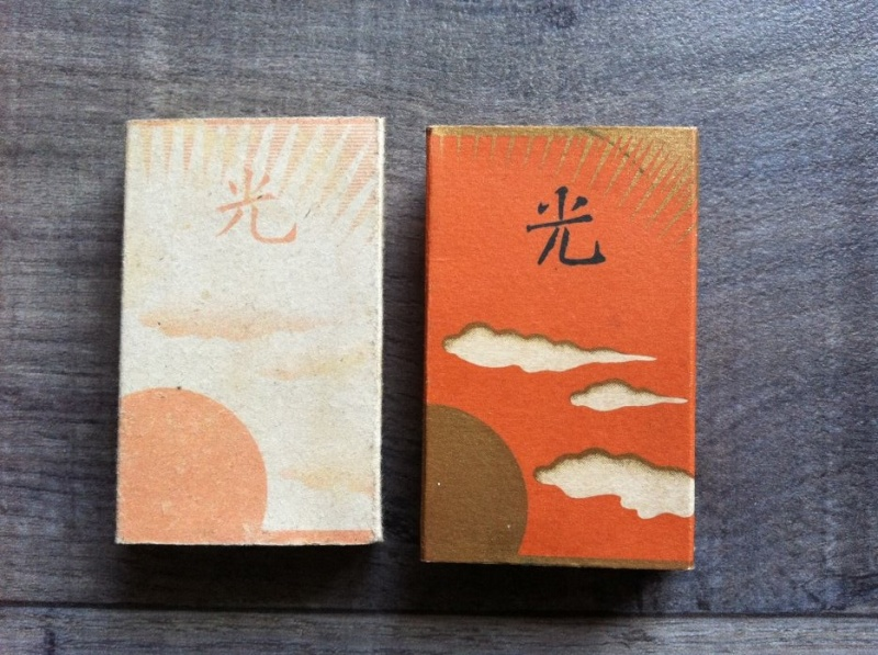 Collection Japonaise de Yeng-Wang-Yeh 32528828