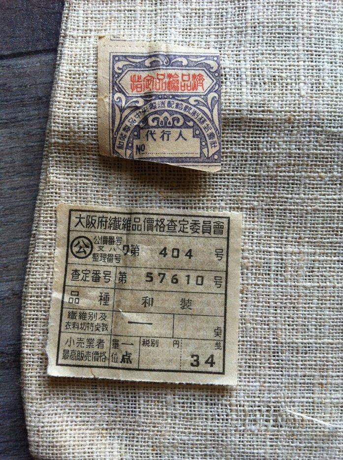 Collection Japonaise de Yeng-Wang-Yeh 32528832