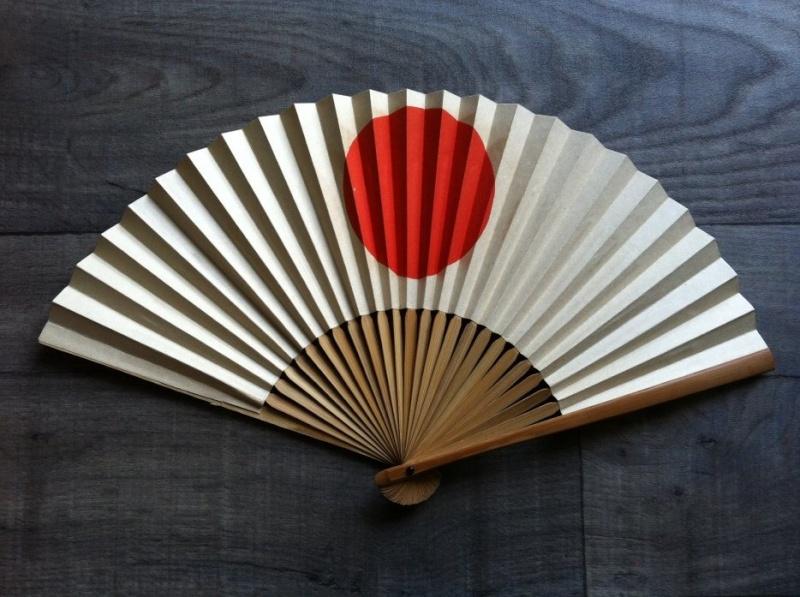 Collection Japonaise de Yeng-Wang-Yeh 32528834