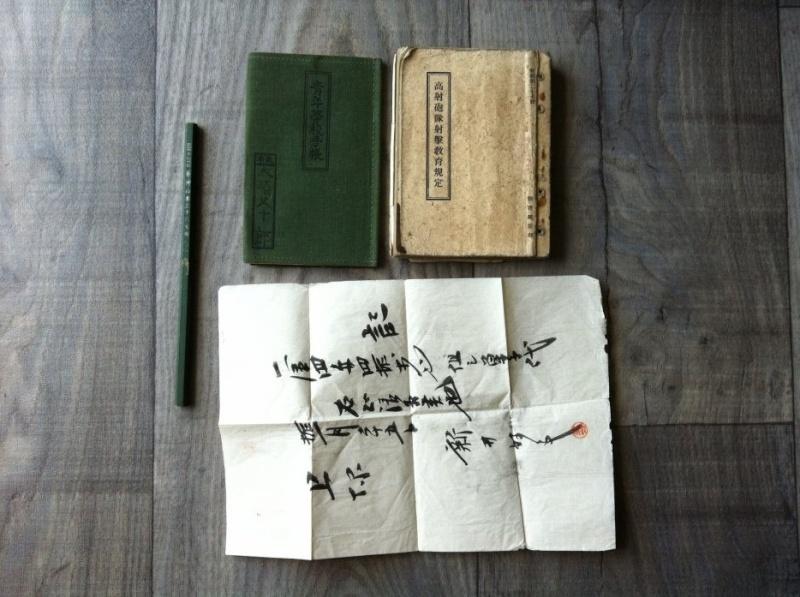 Collection Japonaise de Yeng-Wang-Yeh 32528836