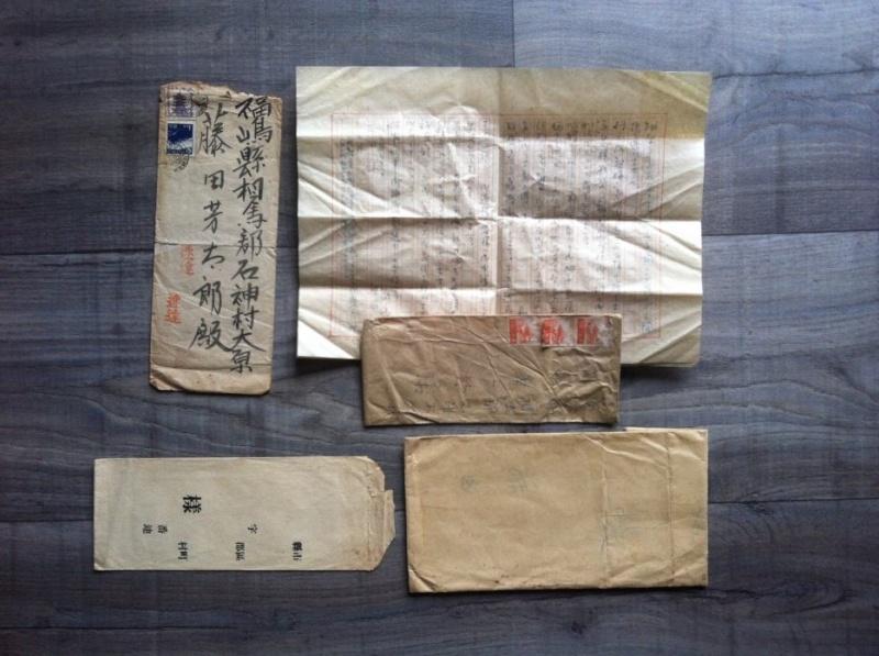 Collection Japonaise de Yeng-Wang-Yeh 32528912