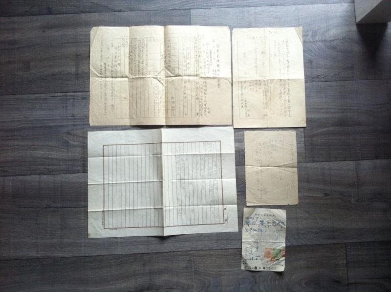 Collection Japonaise de Yeng-Wang-Yeh 32528914