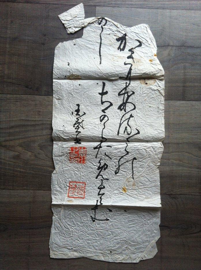 Collection Japonaise de Yeng-Wang-Yeh 32528915
