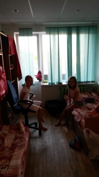 Летний лагерь в Лимбажи - Страница 3 20150849