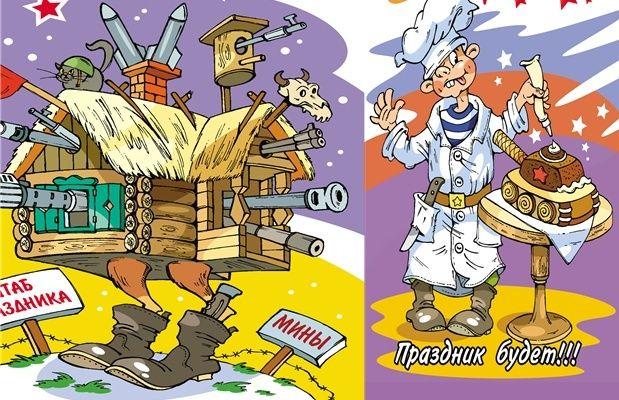 ЮБИЛЕЙ ПОЛКА 0907-011