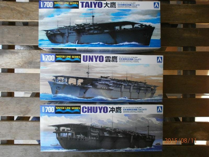 Porte avions TAIYO 1/700 d'AOSHIMA P8110010