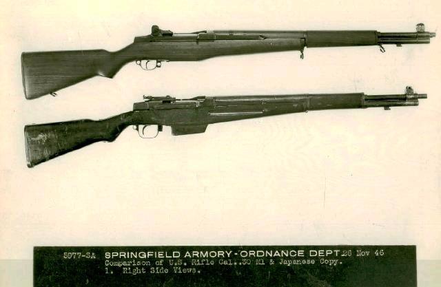 Fusil expérimental Type 5.  2009-010