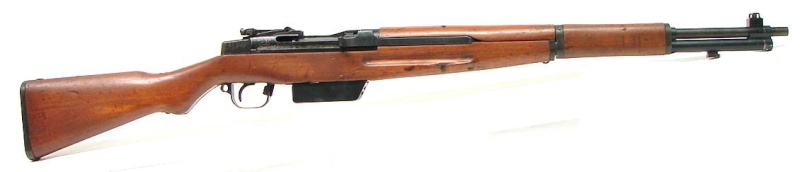 Fusil expérimental Type 5.  Type_510