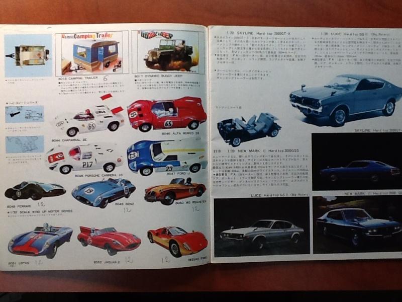 les achats de Jacques - Page 3 Bandai17