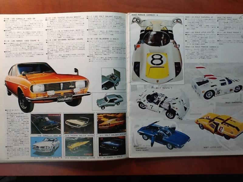 les achats de Jacques - Page 3 Bandai18