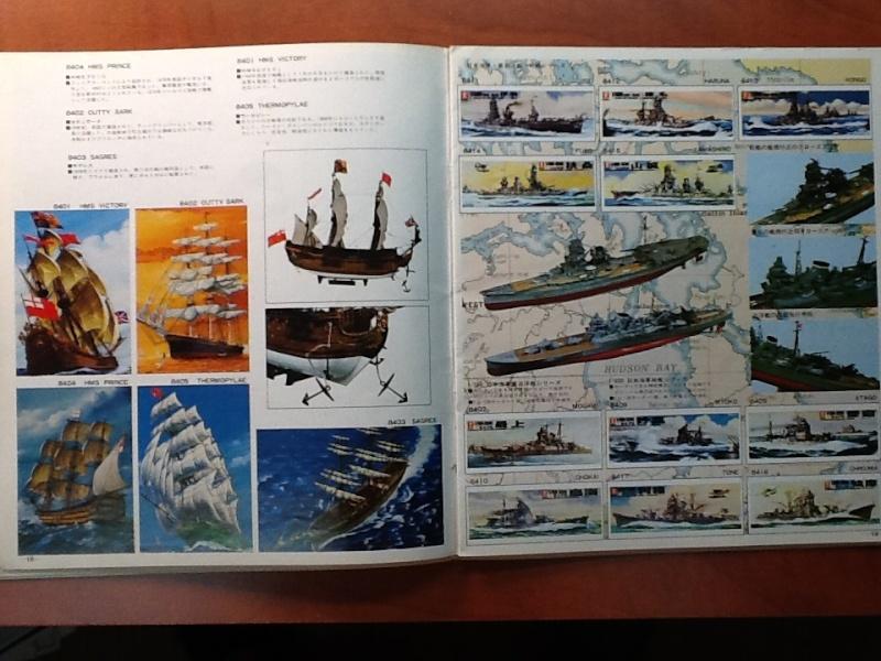 les achats de Jacques - Page 3 Bandai20