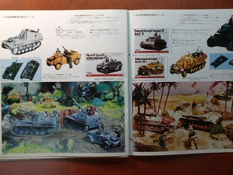les achats de Jacques - Page 3 Bandai27