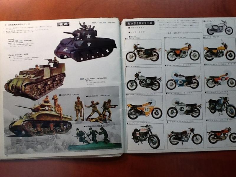 les achats de Jacques - Page 3 Bandai33
