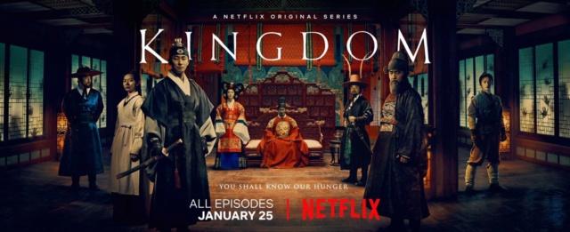 Votre trio culturel (janvier 2019) Kingdo10