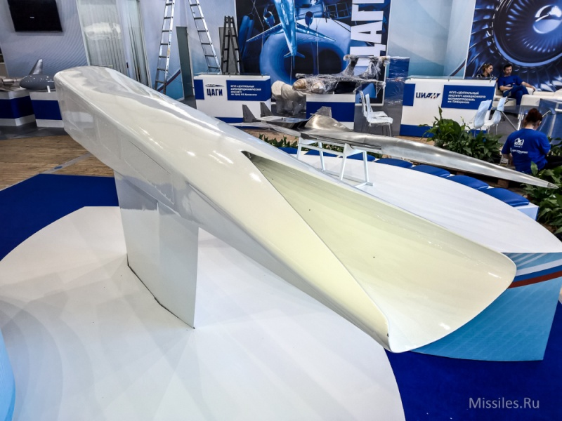 Russia, US and other developments in Hypersonic Research - Page 9 Wp_20114