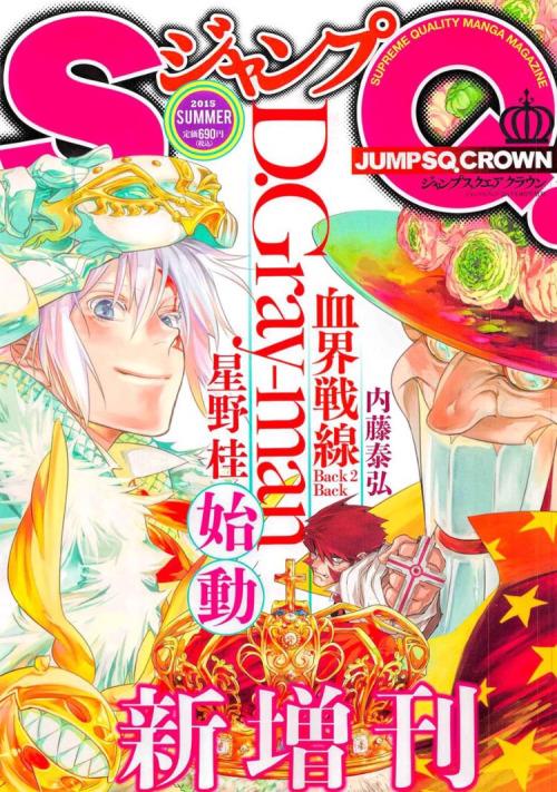 D.Gray-Man de Katsura Hoshino - Page 4 Tumblr10