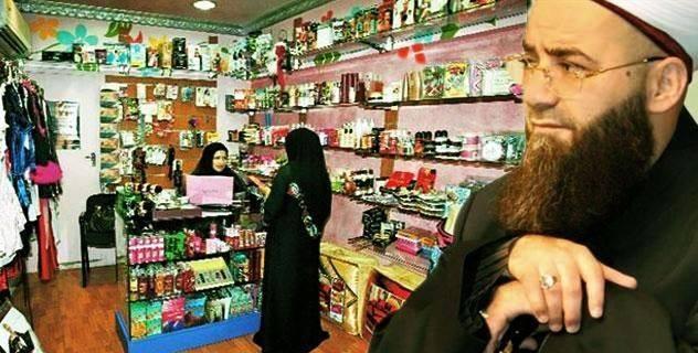Sexe halal  11407110