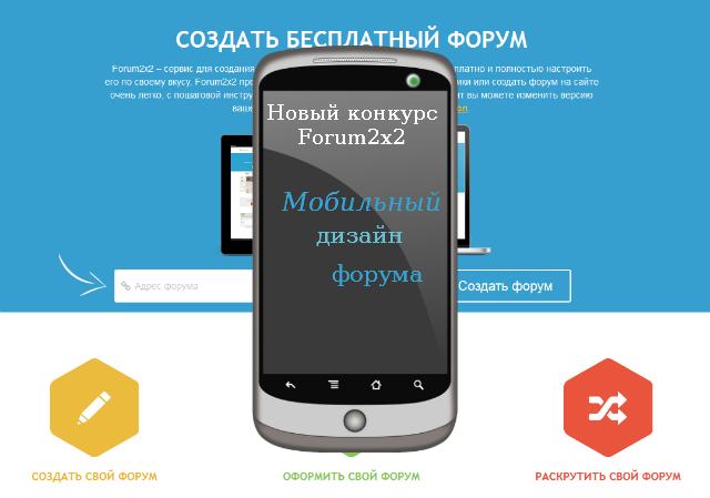 Объявления / Обновления Mobile14