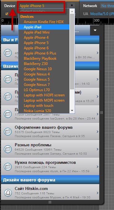НОВЫЙ КОНКУРС FORUM2X2 !!! Создание мобильного дизайна форума  Modile10