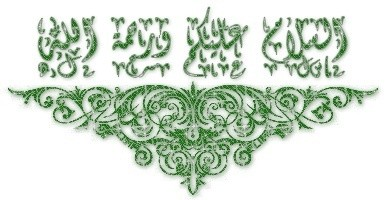 القرآنيون 13601411