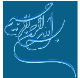 Al Hadiths Qudsi 1_b_7811