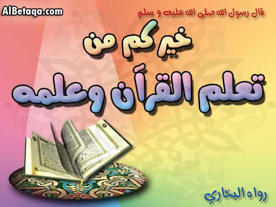 تحفة الاطفال للشيخ سليمان الجمزورى  30959_10