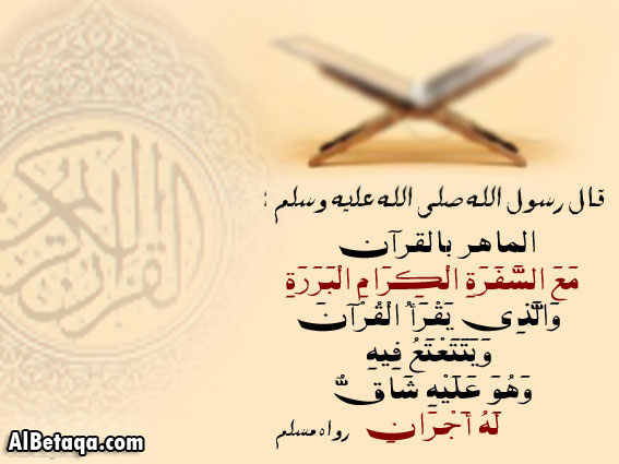 تحفة الاطفال للشيخ سليمان الجمزورى  30962_10