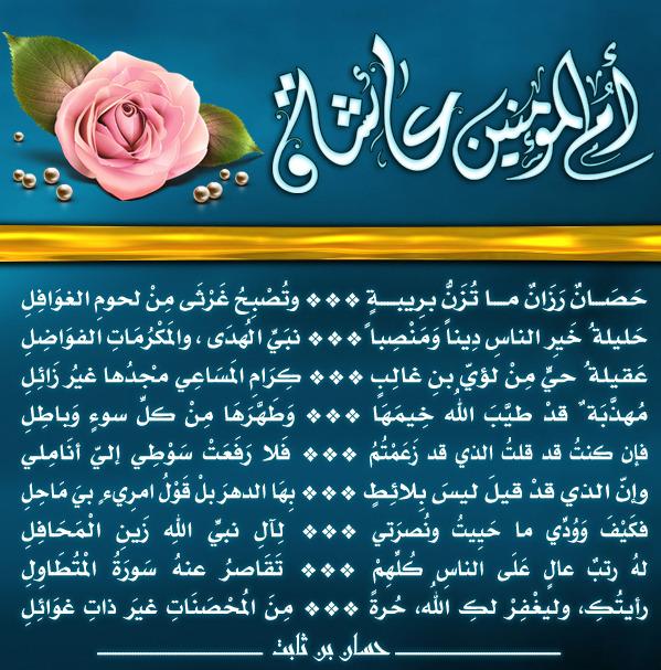 ****الشيعة 9x2tp810