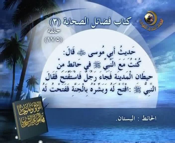 ****الشيعة Al_loa10