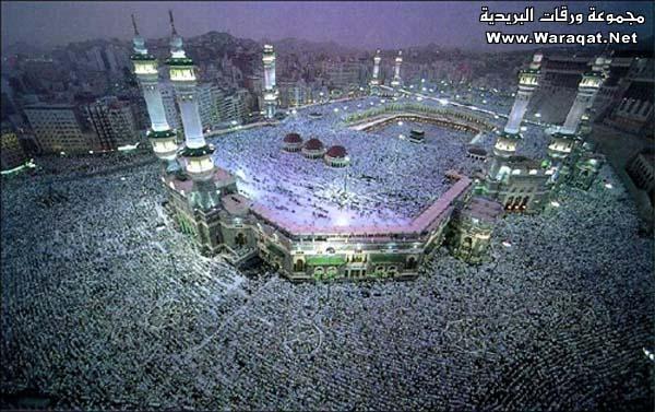 ****الشيعة Alsala10