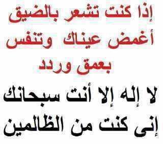 ****الشيعة Edq4wr10