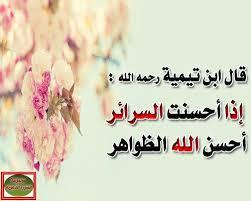 ****الشيعة Imag10