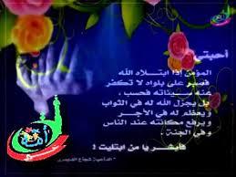 ****الشيعة Mm10