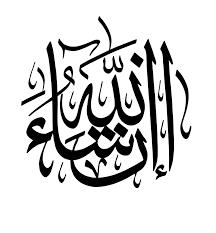 ****الشيعة Zjhl2l10