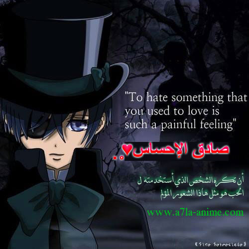 اريد انمي كوميدي  Anime_11