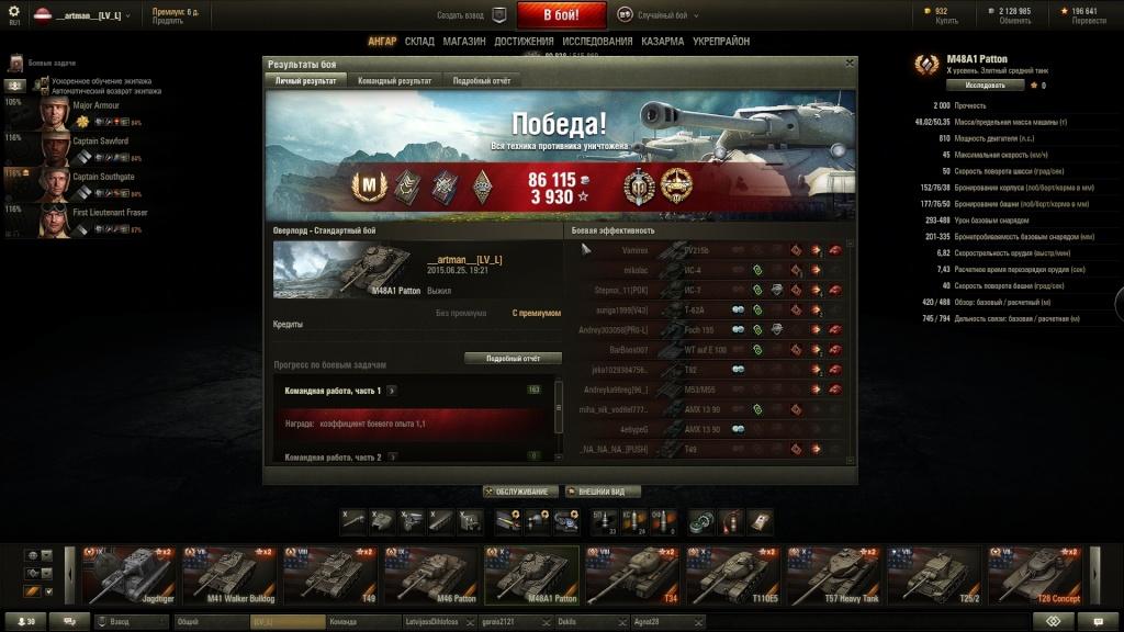 (Master) M48 Patton Shot_212