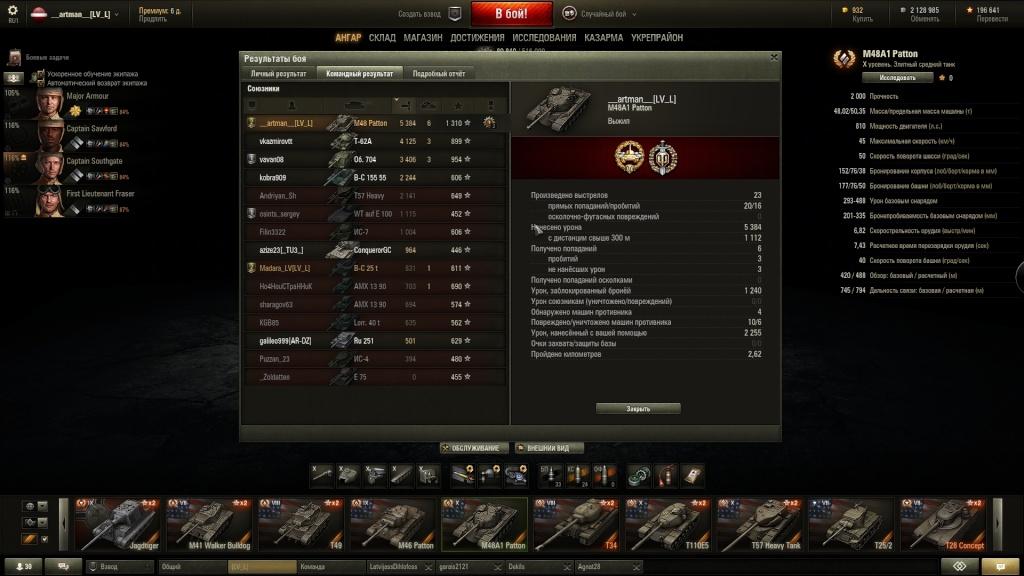 (Master) M48 Patton Shot_213