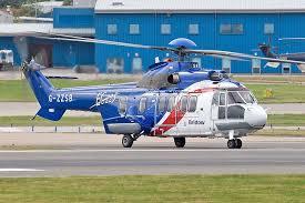 eurocopter Puma de revell au 1/32 P110