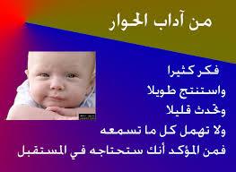 حكمة اليــــــــــــوم Images13