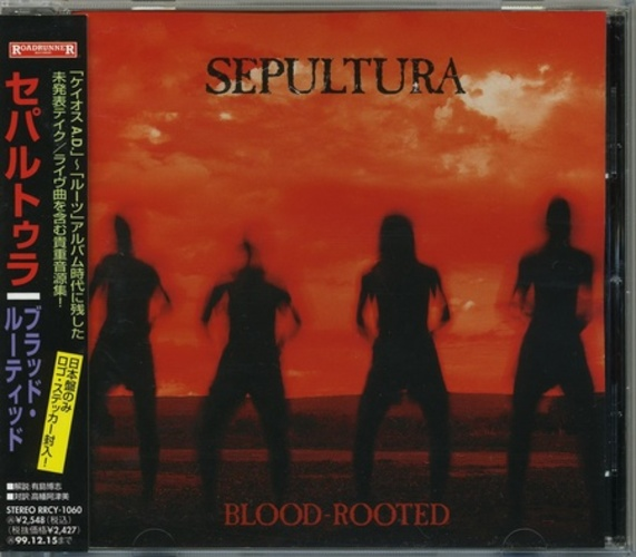 Sepultura - Blood Rooted (1997 - Japanese Edition) Compilation 51159210