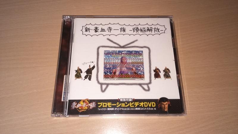 Neo Geo Soundtracks ! 00111