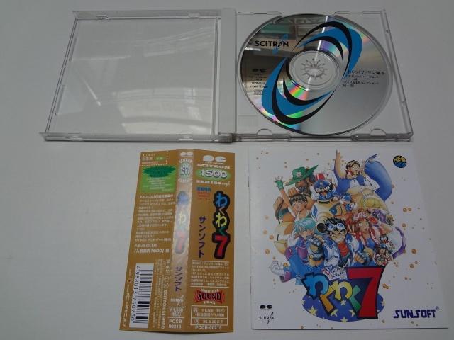 Neo Geo Soundtracks ! _5711