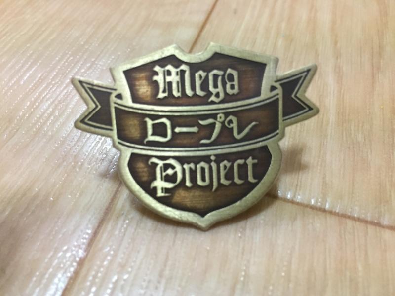 Mega Role Play Project ou la dernière chance des jeux de rôle sur MD Img_0516