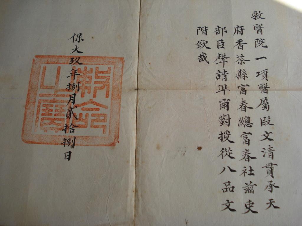Des japonais avec le Vietminh en 1946 - Page 2 Dsc02411