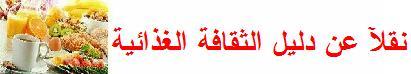 العطور كنز البهجة والصحة والجمال Oao10