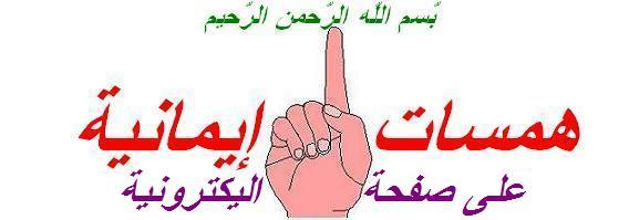 فضائل صلاة الجمعة واحكامها Uo_aoo10
