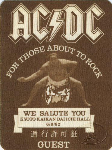 """1981 / 1982 - For those about to rock """"World Tour"""" 129"""