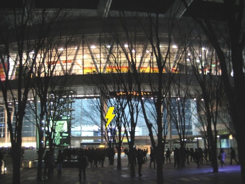 2010 / 03 / 12 - JPN, Tokyo, Saitama super arena 283