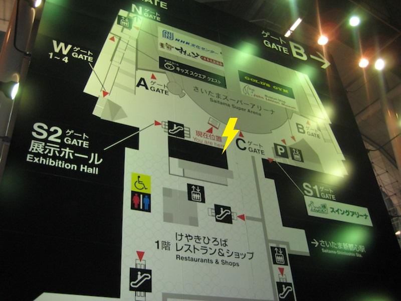 2010 / 03 / 12 - JPN, Tokyo, Saitama super arena 373